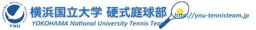 国立大学法人横浜国立大学硬式庭球部